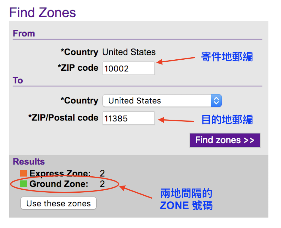 Fedex Zone finder